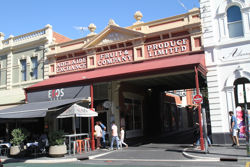 Adelaide Fruit and Produce Exchange, Rundle Street facade